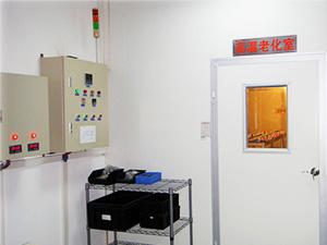 【精量衡器】高温老化室