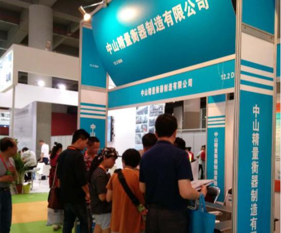 【精量衡器】检重秤2017年6月广州食品展咨询现场