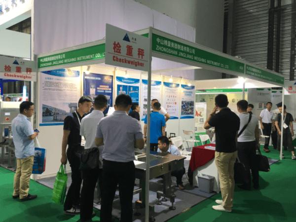 【精量衡器】2017年7月上海PROPAK展会全景展示