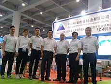 2018年6月广州食品机械展精英合影