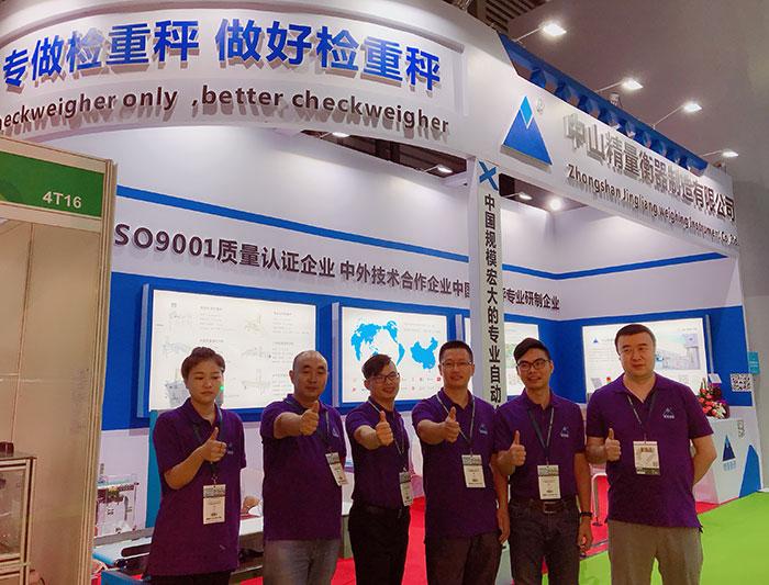 7月ProPak China 2018上海展精英合影