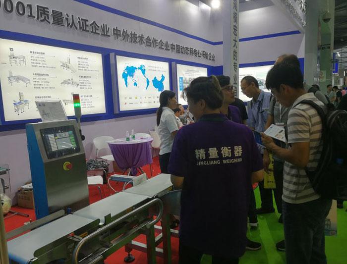 2018年7月上海展客户咨询现场
