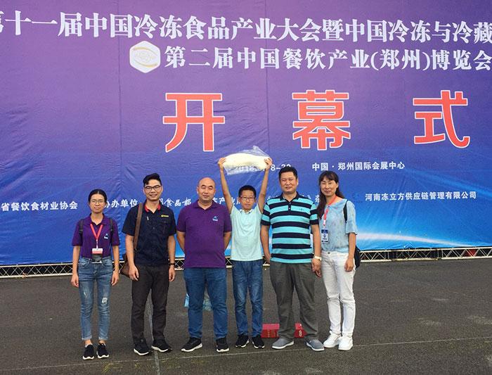 2018年8月中国郑州餐饮产业展合影