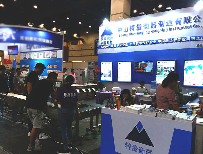 2018年8月中国郑州餐饮产业展现场