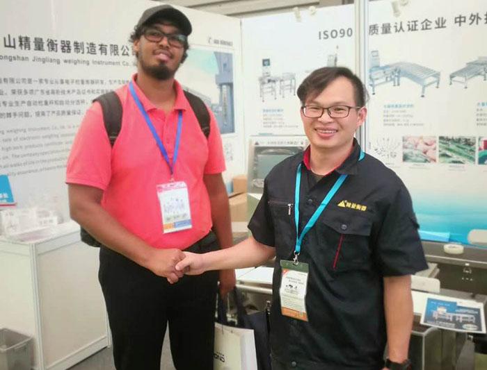 2018年9月上海盐博会