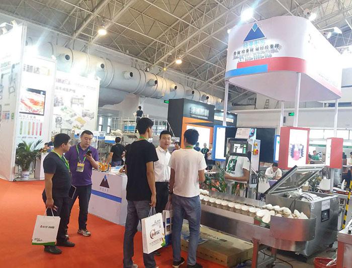 2018年9月北京中国国际肉类工业展览会现场