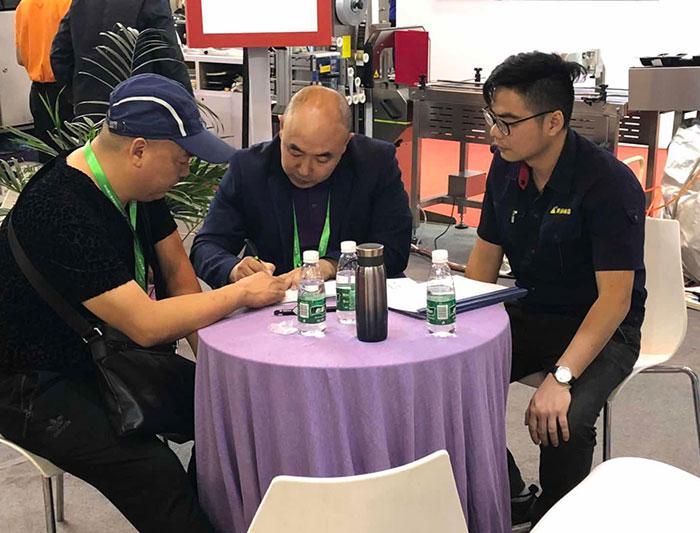 2018年9月北京中国国际肉类工业展览会签单