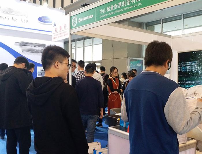 2018年10月南京医药展现场