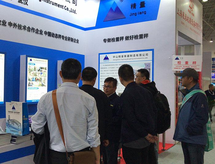 2018年11月武汉制药机械展众人围观现场