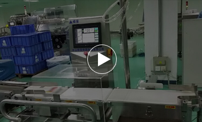 盒装药品检重秤在线检测解决方案