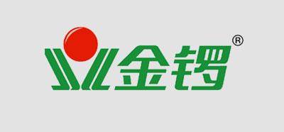 【精量合作伙伴】金锣