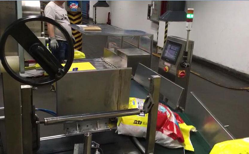 重量检测机袋装立白洗衣粉应用案例