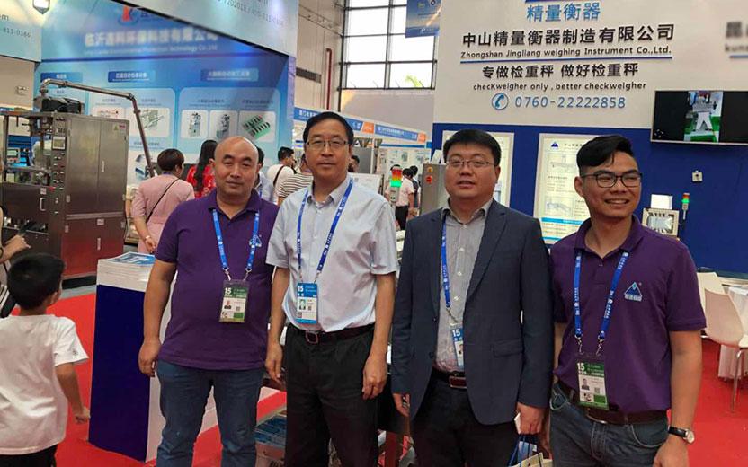 中山精量南宁东盟博览会圆满成功