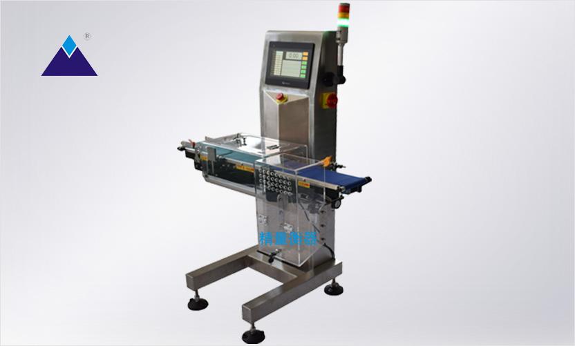 JLCW-100g 新款高精度检重机